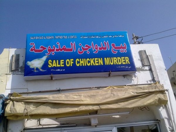 Egypt sale of chicken murder